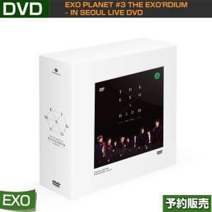 EXO PLANET #3 The EXO'rDIUM ? in Seoul Live DVD / リージョンコード:ALL/当日発送/初回ポスター丸めて発送/特典DVD終了