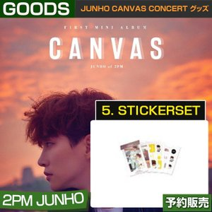5. STICKER SET ステッカーセット / JUNHO CANVAS CONCERT グッズ/ 日本国内配送|shopandcafeo