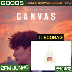 1. ECOBAG エコバック / JUNHO CANVAS CONCERT グッズ/ 日本国内配送|shopandcafeo