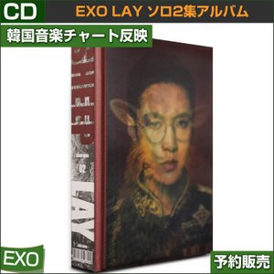 EXO LAY ソロ2集アルバム [LAY 02 SHEEP] / ゆうメール発送/代引不可/日本国内発送/1次予約/送料無料|shopandcafeo