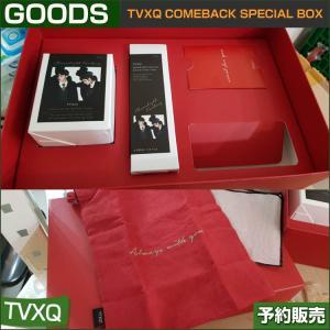 TVXQ COMEBACK SPECIAL BOX (Diffuser+RoomSpray+Pouch+Photocard) / SUM DDP ARTIUM SM /1次予約 shopandcafeo