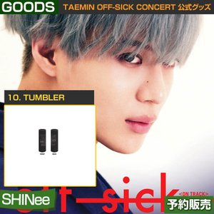 10. TUMBLER / SHINee TAEMIN [off-sick] ON TRACK GOODS /日本国内配送/1次予約|shopandcafeo