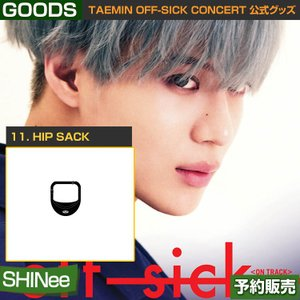 11. HIP SACK / SHINee TAEMIN [off-sick] ON TRACK GOODS /日本国内配送/1次予約|shopandcafeo