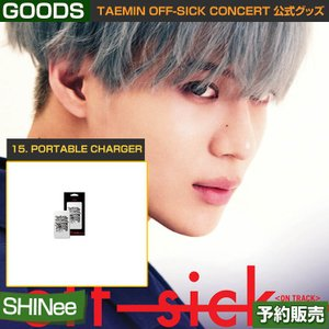 15. PORTABLE CHARGER / SHINee TAEMIN [off-sick] ON TRACK GOODS /日本国内配送/1次予約|shopandcafeo