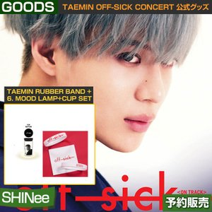 TAEMIN RUBBER BAND + 6. MOOD LAMP+CUP SET / SHINee TAEMIN [off-sick] ON TRACK GOODS /日本国内配送/1次予約/送料無料|shopandcafeo