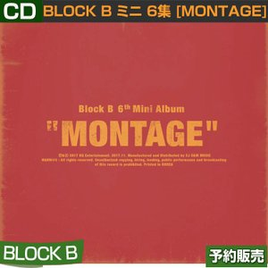 BLOCK B ミニ 6集 [MONTAGE]/ゆうメール発送/代引不可/日本国内発送/初回限定ポスター終了/2次予約/送料無料|shopandcafeo