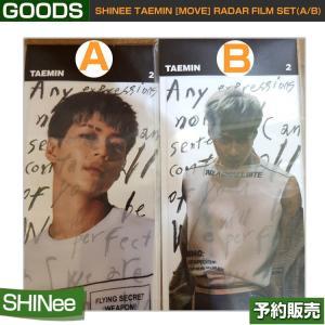 SHINee TAEMIN [MOVE] RADAR FILM  SET(A/B) / SUM DDP ARTIUM SM 日本国内配送/即日発送|shopandcafeo