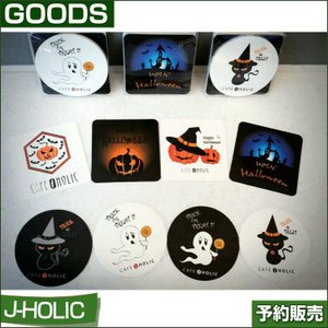 2017 NEW Halloween Coaster Set / CAFE J HOLIC/ 日本国内配送/1次予約|shopandcafeo