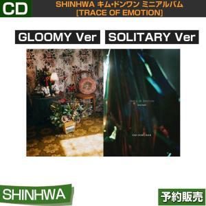 2種選択/SHINHWA キム・ドンワン ミニアルバム [TRACE OF EMOTION]/韓国音楽チャート反映/日本国内発送/初回限定ポスター終了/1次予約|shopandcafeo