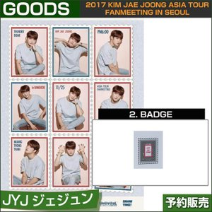 2. BADGE / 2017 KIM JAE JOONG ASIA TOUR FANMEETING in SEOUL日本国内即日発送|shopandcafeo