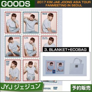 3. BLANKET+ECOGAG / 2017 KIM JAE JOONG ASIA TOUR FANMEETING in SEOUL 日本国内即日発送|shopandcafeo