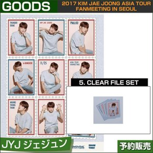 5. CLEAR FILE SET / 2017 KIM JAE JOONG ASIA TOUR FANMEETING in SEOUL 日本国内即日発送|shopandcafeo
