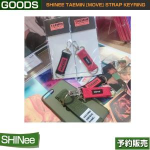 SHINee TAEMIN [MOVE] STRAP KEYRING  / SUM DDP ARTIUM SM /日本国内配送/1次予約|shopandcafeo