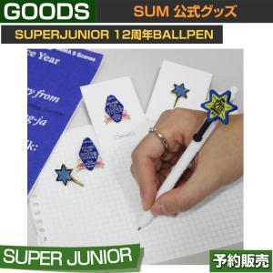 SUPERJUNIOR 12周年BALLPEN / SUM DDP ARTIUM SM /1次予約|shopandcafeo