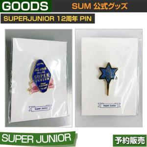 SUPERJUNIOR 12周年PIN / SUM DDP ARTIUM SM /1次予約|shopandcafeo