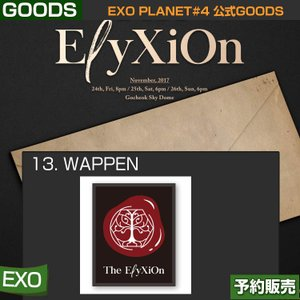 13. WAPPEN / EXO PLANET #4 ELYXION OFFICIAL GOODS /日本国内配送/即日発送|shopandcafeo