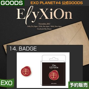 14. BADGE / EXO PLANET #4 ELYXION OFFICIAL GOODS /日本国内配送/即日発送|shopandcafeo