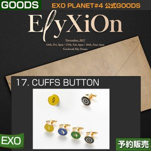 17. CUFFS BUTTON / EXO PLANET #4 ELYXION OFFICIAL GOODS /日本国内配送/即日発送|shopandcafeo
