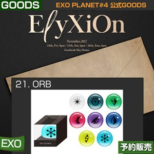 21. ORB / EXO PLANET #4 ELYXION OFFICIAL GOODS /日本国内配送/即日発送|shopandcafeo