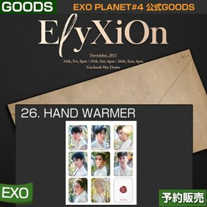 26. HAND WARMER / EXO PLANET #4 ELYXION OFFICIAL GOODS /日本国内配送/即日発送|shopandcafeo
