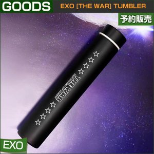 EXO [THE WAR] TUMBLER / SUM DDP ARTIUM SM /1次予約|shopandcafeo
