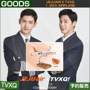 1. MAX AIRPLANE / JEJUair x TVXQ /当日発送/送料無料|shopandcafeo