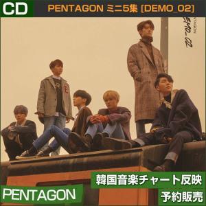 PENTAGON ミニ5集 [DEMO_02]/韓国音楽チャート反映/日本国内発送/初回限定ポスター終了/1次予約/送料無料|shopandcafeo