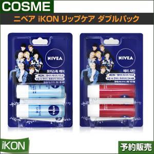 ニベア iKON リップケア ダブルパック / NIVEA ...