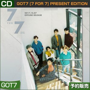 2種ランダム/GOT7 [7 FOR 7] PRESENT EDITION/韓国音楽チャート反映/日本国内発送/2次予約/初回限定ポスター終了/プレオーダー特典終了|shopandcafeo