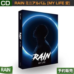 RAIN ミニアルバム [MY LIFE 愛]/韓国音楽チャート反映/日本国内発送/ゆうメール発送/代引不可/1次予約/送料無料|shopandcafeo