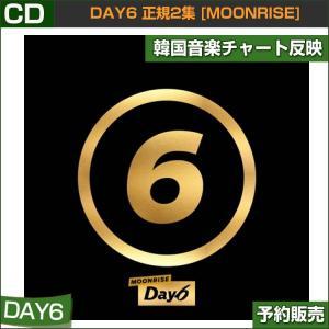 2種選択/DAY6 正規2集 [MOONRISE]/韓国音楽チャート反映/日本国内発送/初回限定ポスター終了/1次予約|shopandcafeo