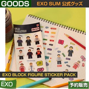 EXO BLOCK FIGURE STICKER PACK / SUM / DDP / ARTIUM /日本国内配送/1次予約|shopandcafeo