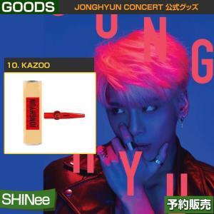 10. KAZOO / JONGHYUN CONCERT 公式グッズ /1次予約|shopandcafeo
