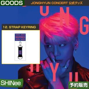 12. STRAP KEYRING / JONGHYUN CONCERT 公式グッズ /1次予約|shopandcafeo