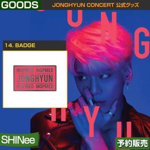 14. BADGE / JONGHYUN CONCERT 公式グッズ /1次予約|shopandcafeo