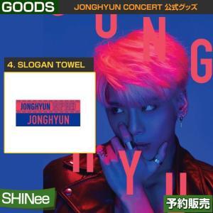 4. SLOGAN TOWEL / JONGHYUN CONCERT 公式グッズ /1次予約|shopandcafeo