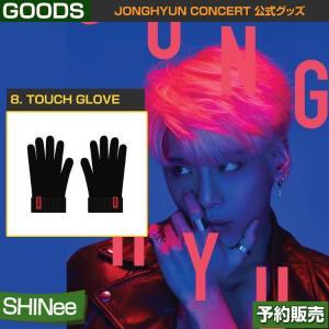 8. TOUCH GLOVE / JONGHYUN CONCERT 公式グッズ /1次予約|shopandcafeo