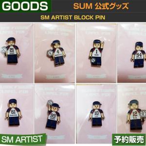 SM ARTIST BLOCK PIN / SUM / DDP / ARTIUM /1次予約|shopandcafeo