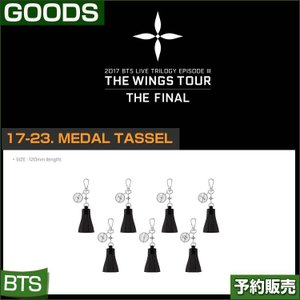 17-23. MEDAL TASSEL / 2017 BTS THE WINGS TOUR THE FINAL GOODS/1次予約 代引不可|shopandcafeo