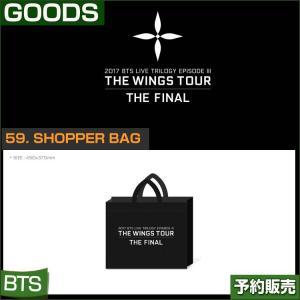 59. SHOPPER BAG / 2017 BTS THE WINGS TOUR THE FINAL GOODS /1次予約 代引不可|shopandcafeo