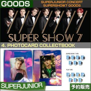 4. PHOTOCARD COLLECTBOOK / SUPERJUNIOR WORLD TOUR [SUPER SHOW 7] GOODS /1次予約|shopandcafeo
