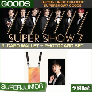 9. CARD WALLET + PHOTOCARD SET / SUPERJUNIOR WORLD TOUR [SUPER SHOW 7] GOODS /1次予約|shopandcafeo