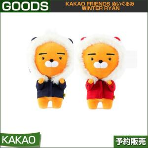 KAKAO FRIENDS ぬいぐるみ WINTER RYAN / 日本国内配送/1次予約|shopandcafeo