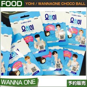 YOHI WANNA ONE CHOCO BALL (45g) / チョコボル / SEVEN ELEVEN /1次予約 shopandcafeo