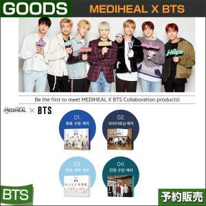 防弾少年団マスクパック(10購入+フォトカード14種) / MEDIHEAL x BTS Collaboration /代引き不可|shopandcafeo