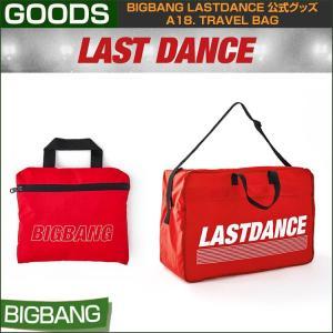 a18. TRAVEL BAG / BIGBANG LAST DANCE GOODS /日本国内当日発送|shopandcafeo