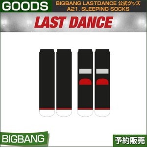 a21. SLEEPING SOCKS / BIGBANG LAST DANCE GOODS /日本国内当日発送|shopandcafeo