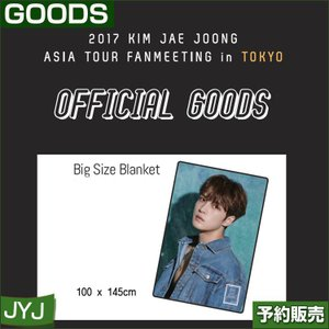 BIG SIZE BLANKET / 2017 JAEJOONG ASIA TOUR FANMEETING IN TOKYO GOODS /1次予約/送料無料|shopandcafeo