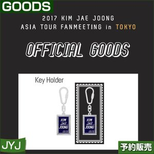 KEY HOLDER/ 2017 JAEJOONG ASIA TOUR FANMEETING IN TOKYO GOODS /1次予約|shopandcafeo