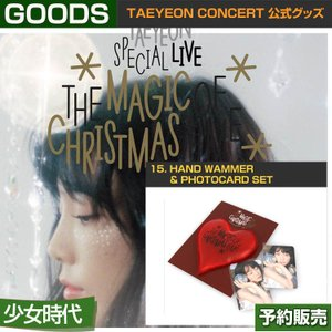 15. HAND WAMMER  PHOTOCARD SET / TAEYEON LIVE [THE MAGIC OF CHRISTMAS TIME] GOODS/1次予約|shopandcafeo